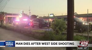 Kenneth Salazar Fatally Injured in San Antonio, TX Motel Shooting.