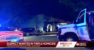 Alicia Brown, Elijah Bridges, Deanne Bell Fatally Injured in Jackson, MS Nightclub Shooting.